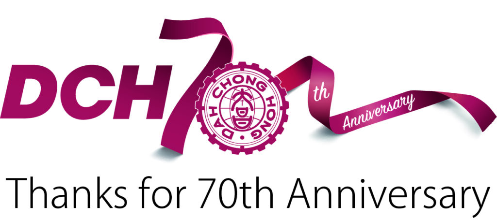 DCH Thanks for 70th Anniversary