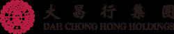 大昌行集團有限公司 DAH CHONG HONG HOLDINGS