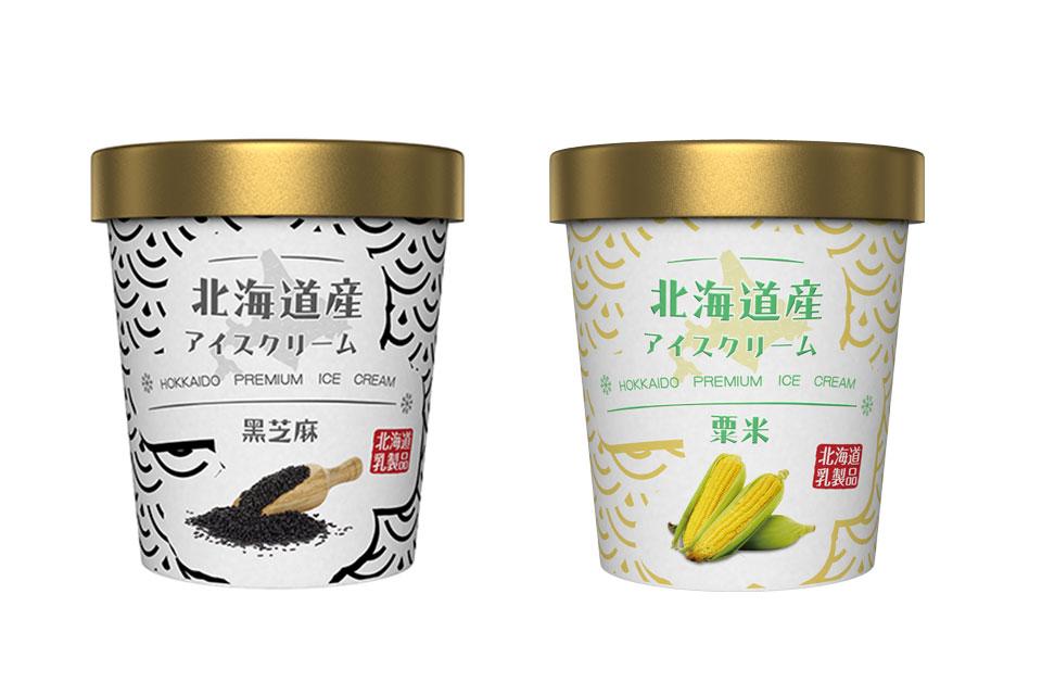 黒芝麻 粟米 北海道 アイスクリーム